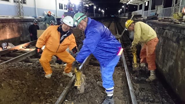 清田 軌道 工業